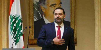 Hariri resigns Lebanon crisis turns violent